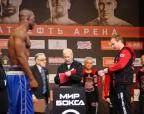 Взвешивание - Кудряшов vs Дуродола 3 ноября 2015 г. Казань