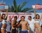 """Взвешивание участников шоу профессионального бокса """"Ураган"""""""