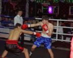 Вечер профессионального бокса 30 января в Краснодаре