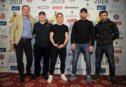 V Национальная премия «Звезда бокса»