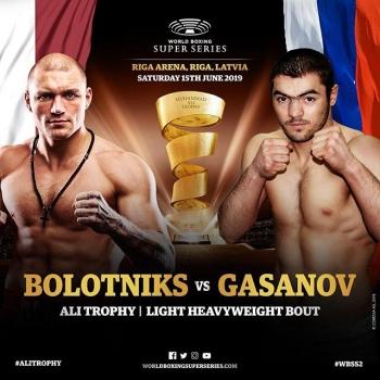 Гасан Гасанов vs Ricards Bolotniks 15 июня в Риге