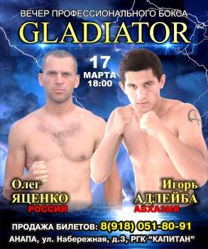 Игорь Адлейба и Олег Яценко проведут матч-реванш 17 марта в Анапе