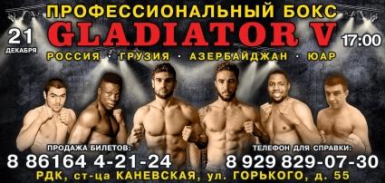 Вечер профессионального бокса  GLADIATOR-5