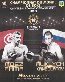 Аликлыч Канболатов проведет титульный бой  Тунисе